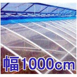塗布無滴農POイースター 厚み0.075mm 幅1000cm長さ30m 重さ約21.6kg