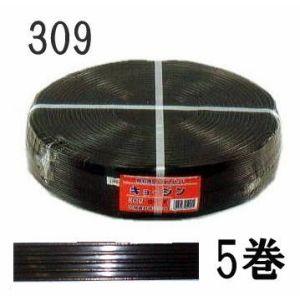 ハウスバンド 中部農材 CNK 強力大型ハウス用 キョージンバンド 309 500m 5巻セット 糸数9本×5芯
