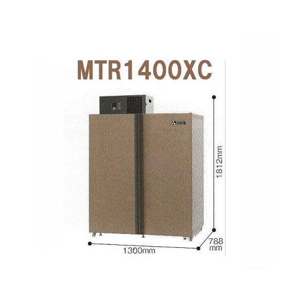 新型 愛菜っ庫 MTR1400XC 21袋用 玄米専用保冷庫 [三菱 玄米低温貯蔵庫]現地組立て付カレンダー進呈
