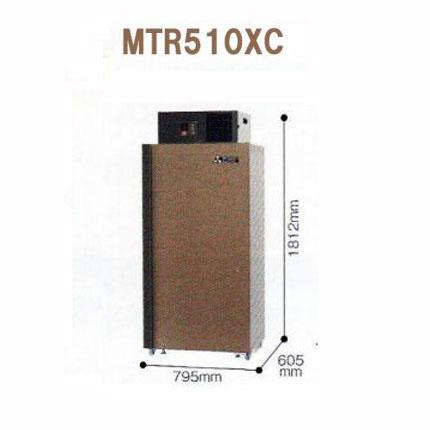 新製品 愛菜っ庫 MTR510XC 7袋用 三菱電機 [玄米低温貯蔵庫 玄米保冷庫] 現地組立て カレンダー進呈