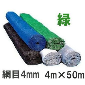 #440-50Gスカイラッセル防風網(緑) 4m×50m 網目4mm 東京戸張