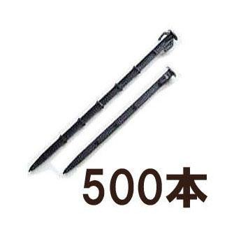 プラスチック杭万能杭・プラ杭 TP-30(300mm) 500本単位 トンネル用プラ杭