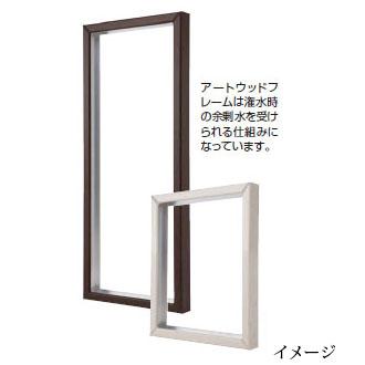 アートキャンバス アートウッドフレーム(小)[タカショー 壁面緑化 瀧商店]