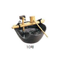 【和のファウンテン】陶器つくばい せせらぎ 10号 (20403800 TSU-10)[園芸用品 エクステリア 農機具 瀧商店]