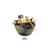 【和のファウンテン】陶器つくばい せせらぎ 8号 (20404500 TSU-8)[園芸用品 エクステリア 農機具 瀧商店]