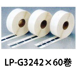 MAXラベル 感熱紙 マックス感熱ラベルプリンター LP-30S用 LP-G3242・60巻入 【smtb-ms】[MAX 感熱紙]
