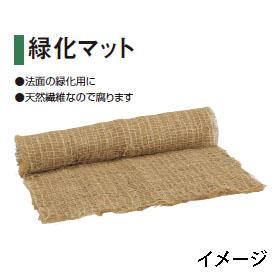 天然シュロ 緑化マット 30745600(DJM-225)[タカショー 瀧商店]