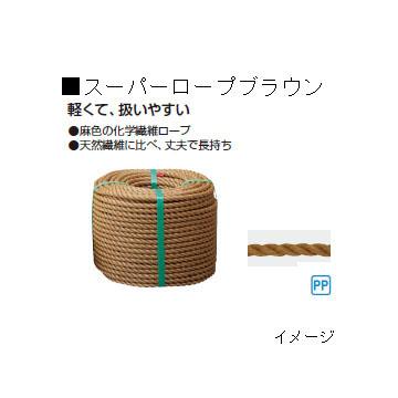 外柵ロープ スーパーロープブラウン 51286700 (NAD-IS16)16mm×200m[タカショー 瀧商店]