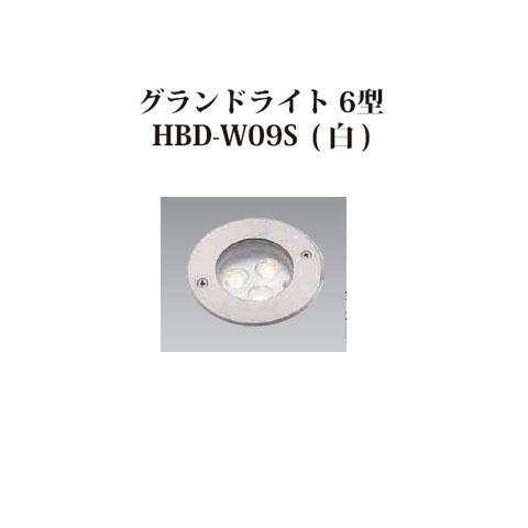 地中埋込型ライト ローボルトライトグランドライト 6型 73337800 HBD-W09S 白[タカショー エクステリア 庭造り DIY 瀧商店]