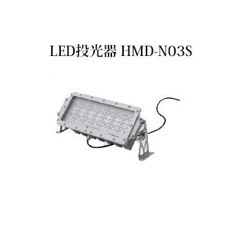 LED投光器 HMD-N03S 61496700[タカショー エクステリア 庭造り DIY 瀧商店]