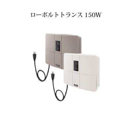 LEDIUS ローボルトトランス 150W HEA-017(75465600/75466300)常時点灯回路付き 明るさ感度調整付