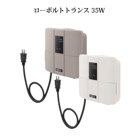 LEDIUS ローボルトトランス 35W (HEA-021I/HEA-021G)明るさ感度調整付(HEA-010の後継機種)