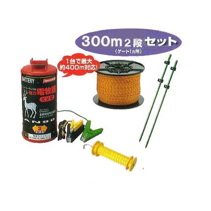 【代引手数料無料】電気柵セット イノシシ用電気柵 ニューいのでん センサー付AN90 300m・2段張 (903S) [KD-INODEN-SEN-NEW300-2]未来のアグリ