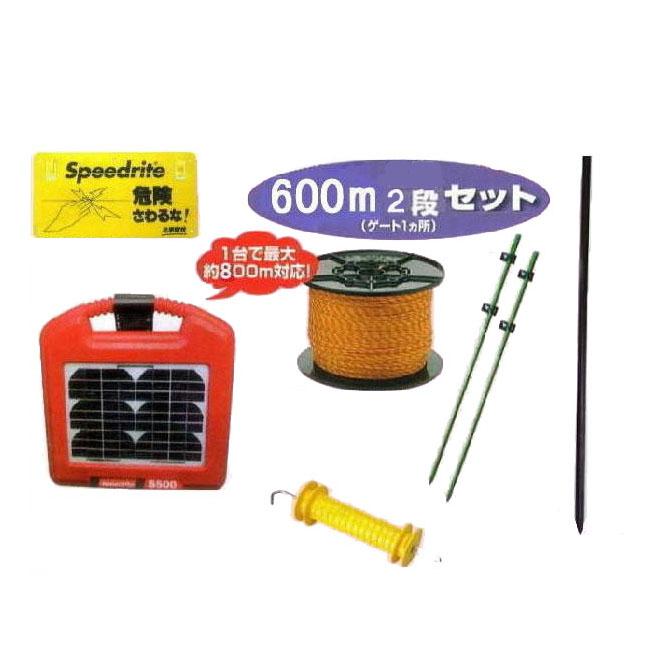 電気柵セット S500 電気牧柵ソーラーいのでん センサー付600M 2段張セット(966S)[KD-INODEN-SS-NEW600-2]