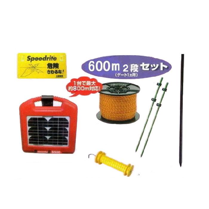電気柵セット S500 電気牧柵ソーラーいのでん600M 2段張セット(966)[KD-INODEN-SL-NEW600-2]未来のアグリ