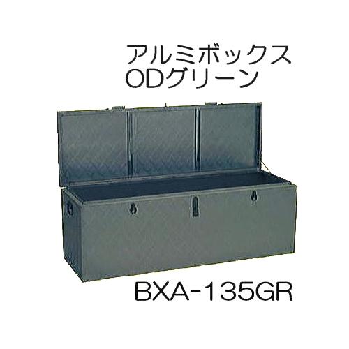 軽トラ アルミボックス BXA-135GR ODグリーン(BXA135GR アルストッカー 道具箱)アルインコ