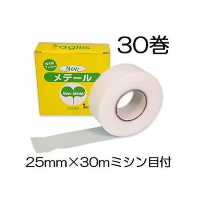 ニューメデール 接木用テープ ミシン目付き Newメデール 25mm×30m 徳用1ケース30巻セット アグリス