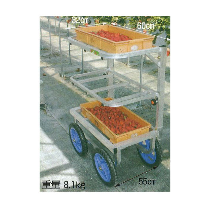 ハラックス アルミ製 いちご収穫用ワゴン 愛菜号 SW-312 3段タイプ (2段に変更可) ノーパンクタイヤ (TR-12N) 法人個人選択