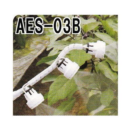 アリミツ 静電ノズル AES-03B 3頭口静電噴口 有光工業