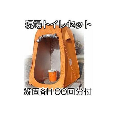 まいにち マイレット 現場トイレセット 100回分 R-100トイレ処理セット・テント・マイペール付き (防災 災害 アウトドア 簡易トイレ)