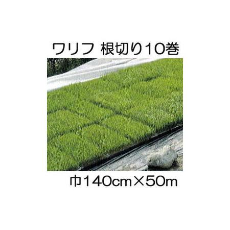 JX ANCI 日石 ワリフ N-1400 根切り 140cm×長さ50m 10巻 不織布 日新商事 [防虫 保温 簡単設置 遮光 防雨]