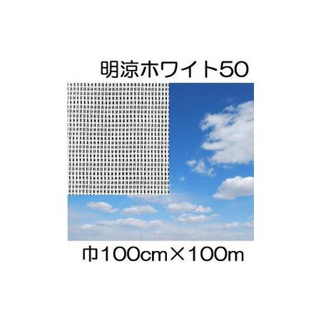 JX ANCI ワリフ 明涼50 100cm×長さ100m 遮光率50% 不織布 日新商事