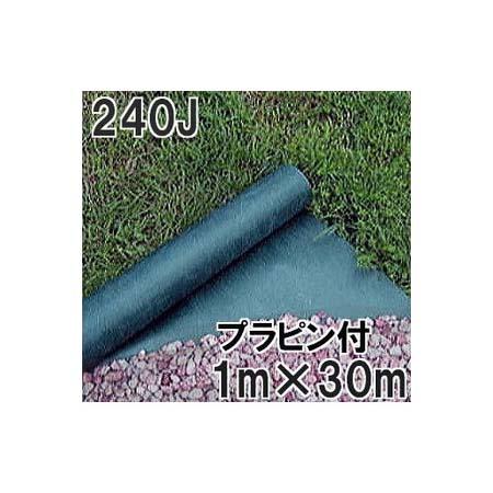 デュポン グリーンビスタ プロ 240J 1m×30m厚さ0.64mm プラピン50本付