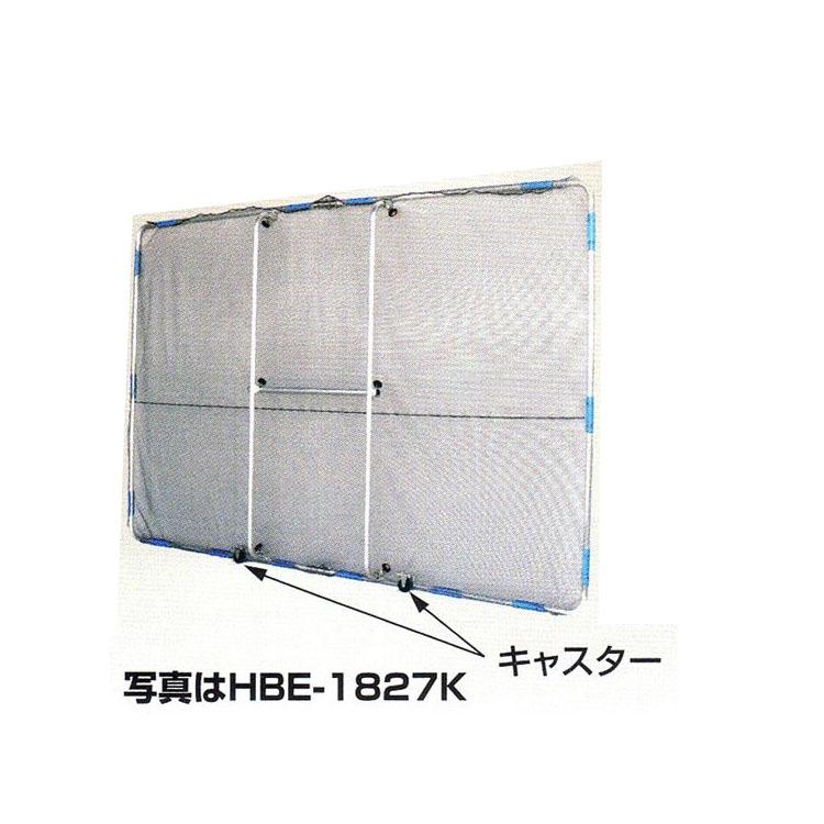 ハラックス ガーネット HBE-1827K キャスター付 ワイドタイプ 草刈作業の飛散ガード (法人個人選択)