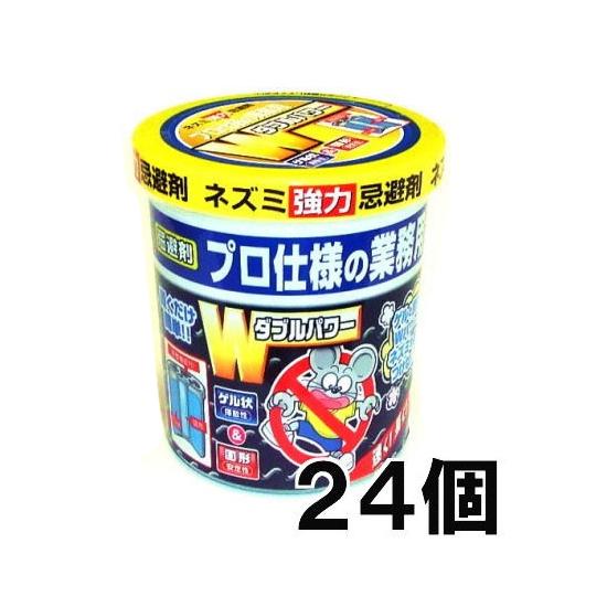 業務用 プロ仕様 ネズミ忌避剤 ダブルパワー ゲル&固形 SHIMADA 特価24個