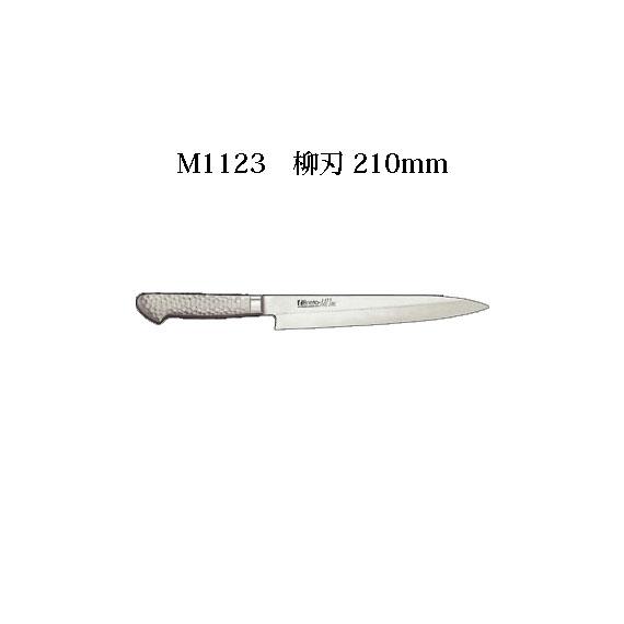 Brieto M1123 柳刃 210mm 片岡製作所 日本製 ブライト(21cm) 包丁 ナイフ