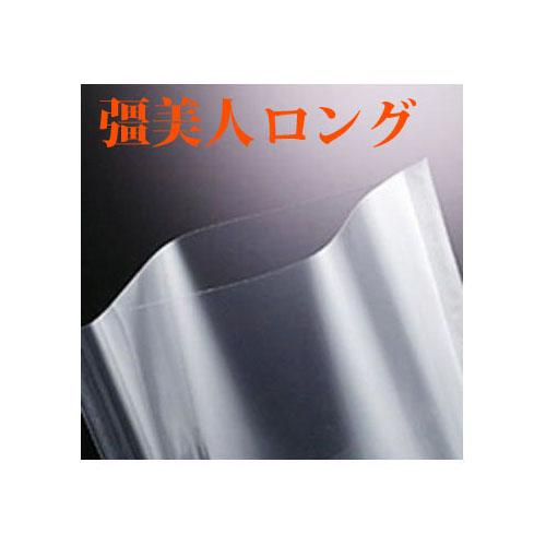 彊美人ロング(きょうびじん) 真空包装ナイロンポリタイプ規格袋 XTL-2865 280×650mm 500枚 [脱気 シーラー 透明 光沢 密閉 密封 保存 瀧商店]