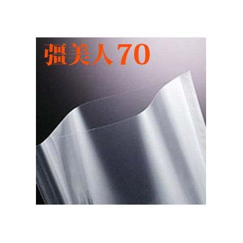 彊美人70(きょうびじん)真空包装ナイロンポリタイプ規格袋 XS-2435 240×350mm 1000枚 [脱気 シーラー 透明 光沢 密閉 密封 保存 瀧商店]