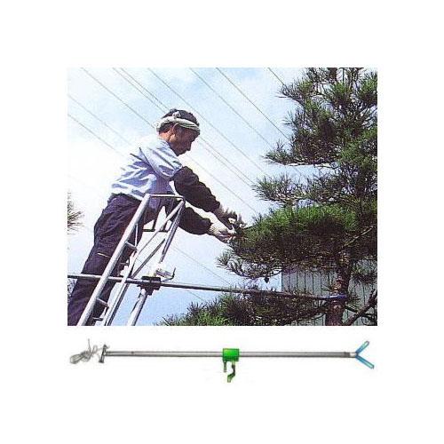 アルミ三脚用 遠近調整剪定 支持棒 希棒 ミツル8尺~12尺用 ゴトウ製作所 (zmA1)