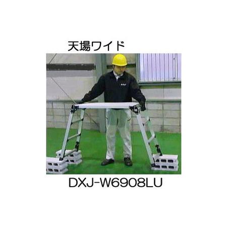ピカ コーポレイション 四脚アジャスト式足場台 DXJ-W6908LU 天場ワイドタイプ お届け先法人個人別