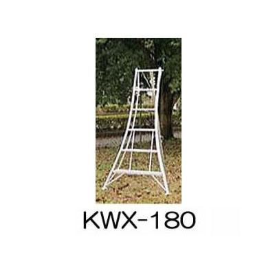 アルミ製 三脚脚立 6尺 180cm KWX-180 アルインコ 法人個人選択