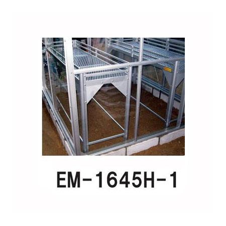 フラワースタンド EM-1645H-1 EM型1600×450×900H1段タイプ 組立式 (アルミベンチ)