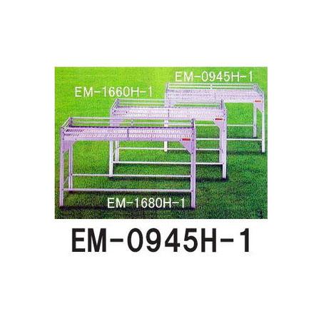 フラワースタンド EM-0945H-1 EM型1段タイプ 900×450×900H 組立式 (アルミベンチ) EM-945H-1