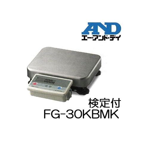 エー・アンド・デイ A&D デジタル台はかり FG-30KBM-K 30kg 検定付