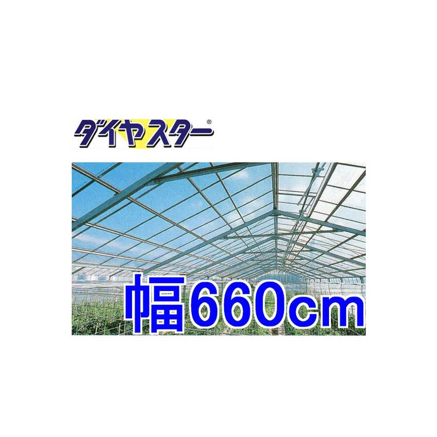 耐久無滴農POフィルム ダイヤスター 厚み0.15mm幅660cm長さ30m重さ約29.7kg