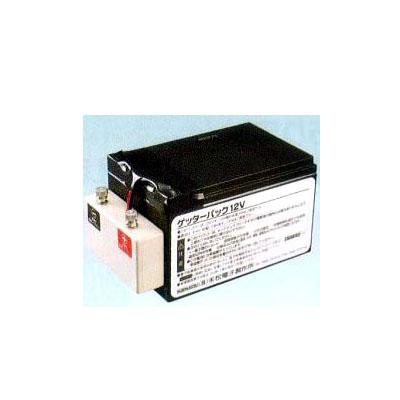 末松電子製作所 ゲッター電気柵 ゲッターパックL 12V (802)