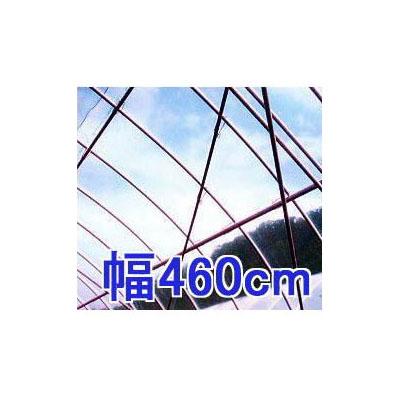 塗布無滴農POイースター 厚み0.075mm 幅460cm長さ30m 重さ約9.9kg