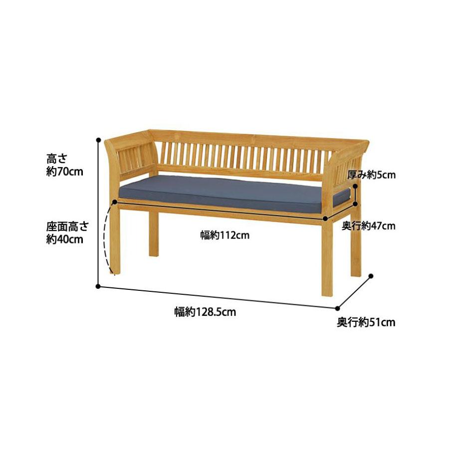 フウガ ベンチ クッション付 TRD-042C 33885600×2脚セット チーク材・組立式 タカショー