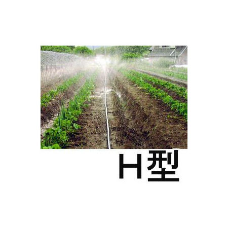 日本未発売 送料無料ハウス内 露地中広域にH型 散水チューブ キリコ 35%OFF MKVドリーム 100m H型