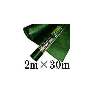 デュポン Xavan ザバーン 防草シート 2m×30m 厚さ0.64mmグリーン XA-240G2.0 超強力 施工用パーツ特価即納