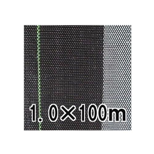 防草シート イージーシート 幅100cm×100m 黒色(白黒は廃番)