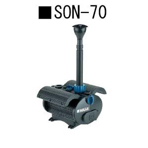 ソーラーシステム SON-70 20595000 ソーラーポンプ ノーチラス 70[人工池 池 DIY 池用シート 瀧商店]