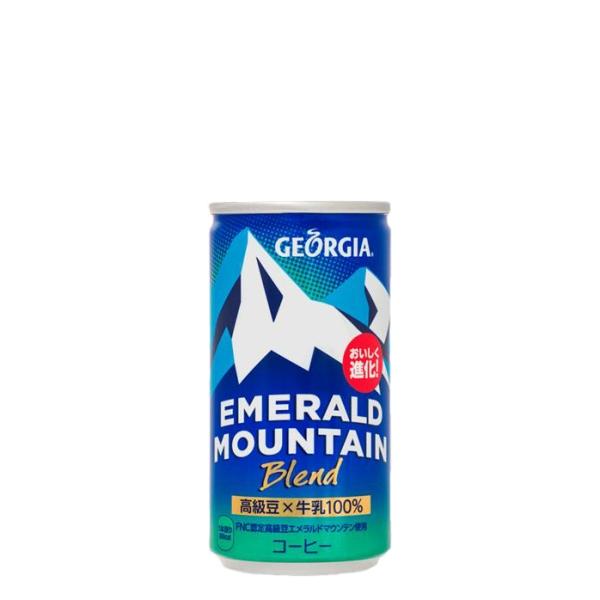 【4ケースセット】ジョージアエメラルドマウンテンブレンド185g缶