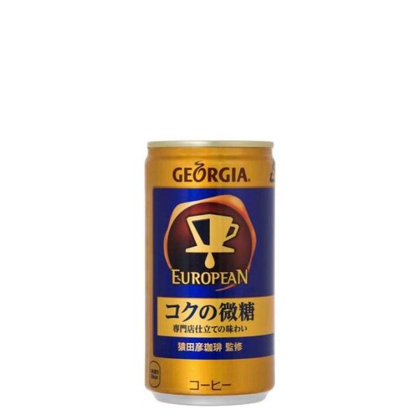 【3ケースセット】ジョージアヨーロピアン コクの微糖 185g缶