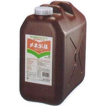 メネデール 植物活力素 20L 【smtb-ms】