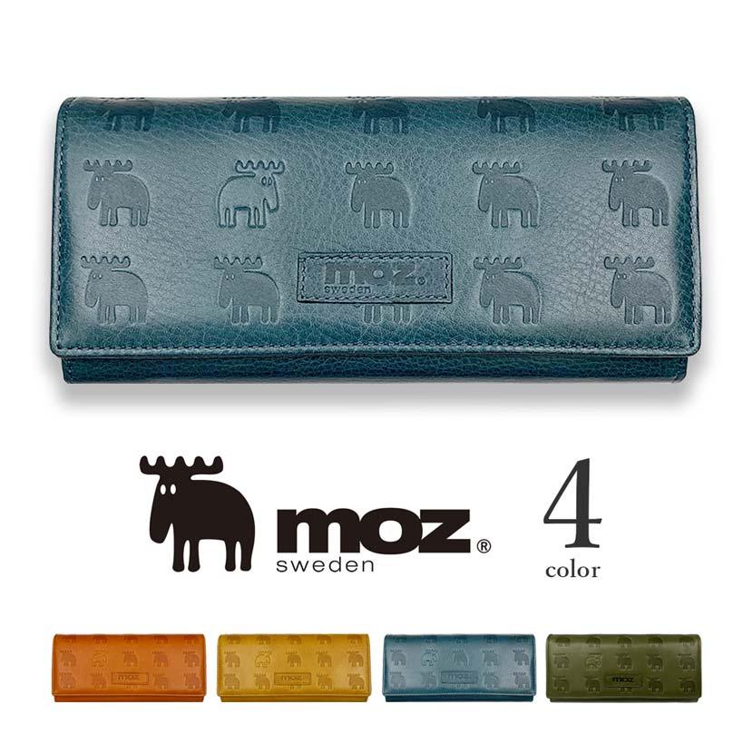 プレゼント 牛革 リアルレザー L字ファスナー 皮革 ロングウォレット カードケース 全3色!moz(モズ)リアルレザー 二つ折り メンズ 男女兼用 長財布財布 小銭入れ レディース
